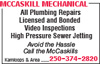 McCaskill Mechanical