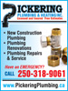 Pickering Plumbing & Heating Inc