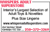 Whispers Adult Superstore