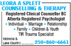 Leora A Splett Counselling & Therapy