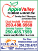 Apple Valley Plumbing & Backflow Ltd