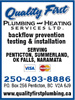 Quality First Plumbing & Heating Services Ltd
