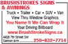 Brushstrokes Signs & Awnings