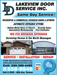Lakeview Door Service Inc