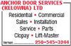 Anchor Door Services (Kelowna) Ltd