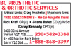 B C Prosthetic & Orthotic Services