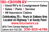 Tri-Crown RV Ltd
