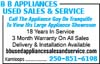 B B Used Appliances Sales & Service