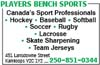 Players Bench Sports