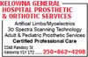 Kelowna General Hospital Prosthetic And Orthotic Services