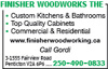 Finisher Woodworks The