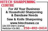 Hitech Sharpening Centre