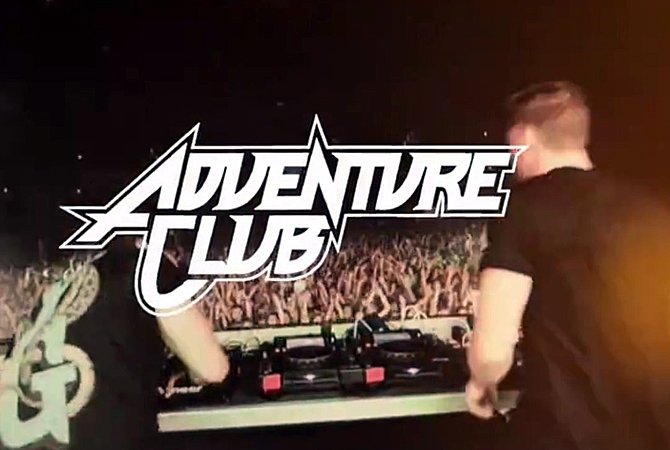 Adventure club to headline ubco frosh party friday infonews adventure club will headline this years frosh party at ubco friday malvernweather Choice Image