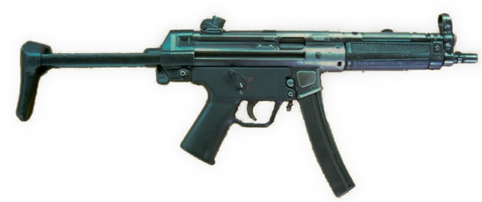 The sub machine 'gun' police found was a Heckler and Koch MP5 gun replica.