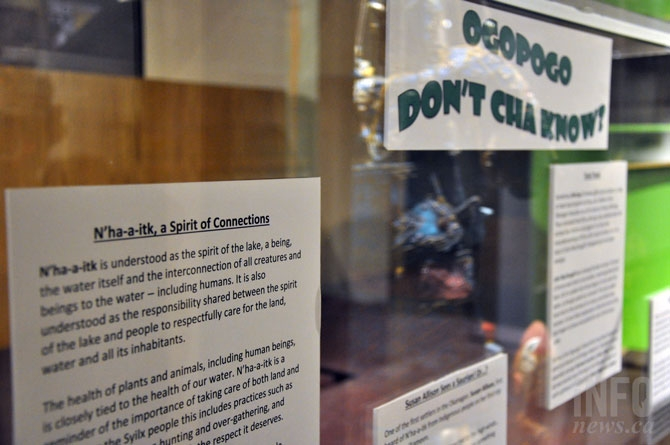 The museum sees a role in helping visitors understand the true history of culturally appropriated symbols like Ogopogo.