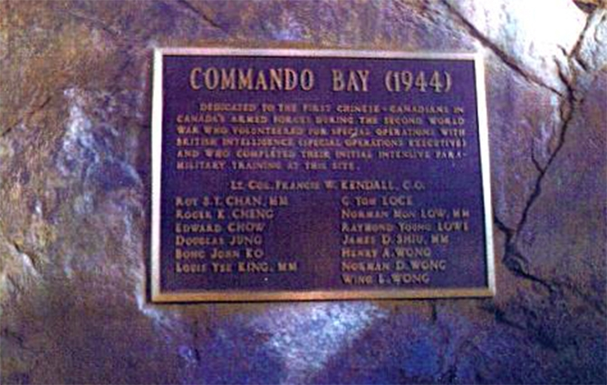 The plaque at Commando Bay reads: