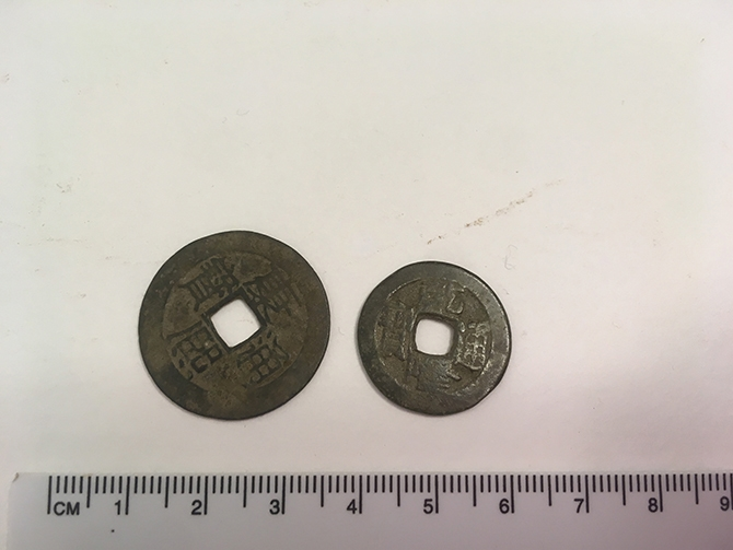 Chinese coins unearthed in Barkerville.