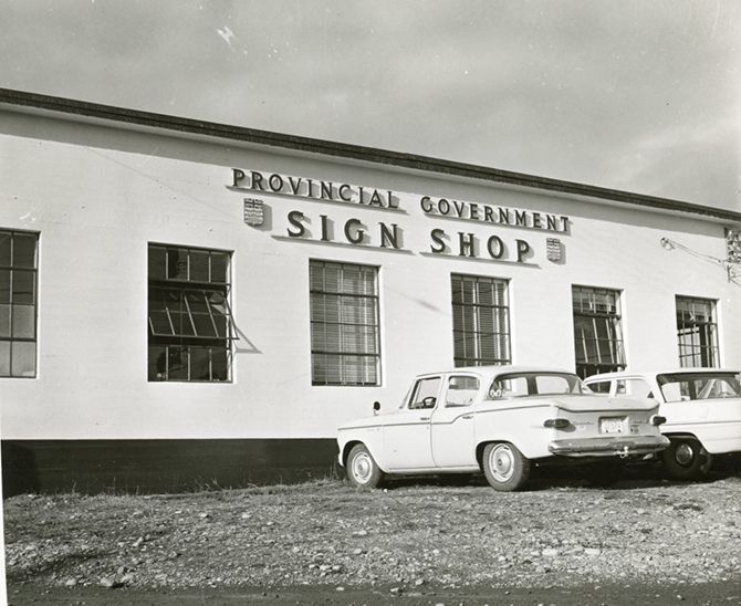 The provincial sign shop in Langford, B.C. in 1965. The shop moved to Kamloops in 1995.