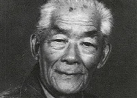 Mar Jok was a famous Chinese Canadian pioneer in Kelowna.