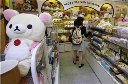 Rilakkuma characters at Kiddy Land toy store in Tokyo.