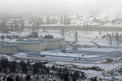 Kamloops Regional Correctional Centre