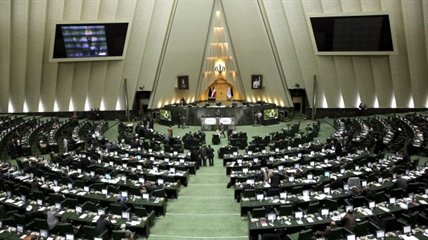 A general view of a parliament session in Tehran, Iran, Sunday, Nov. 10, 2013.