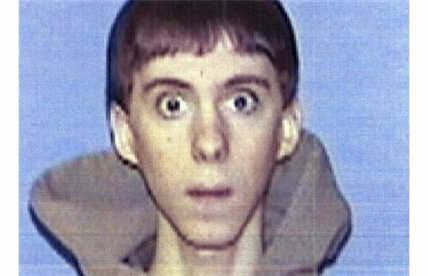 FILE - This undated identification file photo provided Wednesday, April 3, 2013, by Western Connecticut State University in Danbury, Conn., shows former student Adam Lanza, who authorities said opened fire inside the Sandy Hook Elementary School in Newtown, Conn., on Friday, Dec. 14, 2012, killing 26 students and educators. State police said their report from the investigation into last year's Newtown school massacre will be released at 3 p.m. Friday, Dec. 27, 2013.