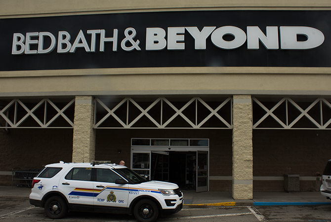 Bed Bath And Beyond Kamloops